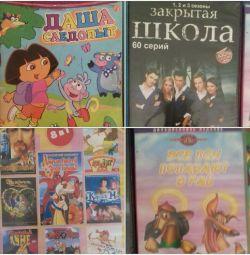DVD video educational cartoons