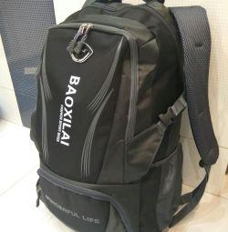 Сумка рюкзак Bao 65х42х32. Доставка