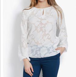 Bluză nouă, Zarina, râul 52