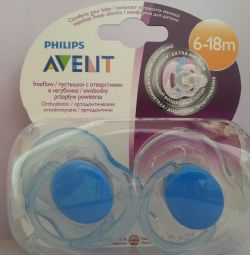 Philips AVENT classic dummy