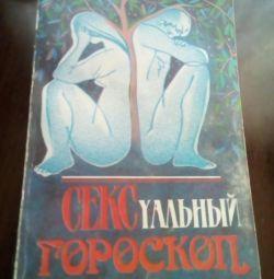 Cartea Horoscopul sexual
