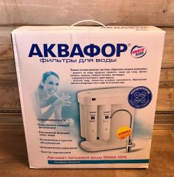 Filter Aquaphor DWM-101S Morion. New!!!