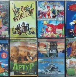 DVD Πινόκιο Winnie the Pooh Dumbo Μπαλτο Άρθουρ και Μινιπούτ