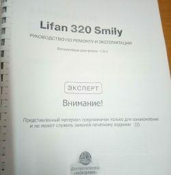 Lifan 320 Smily repair and maintenance manual