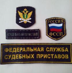 Нашивки федеральной службы суд.приставов