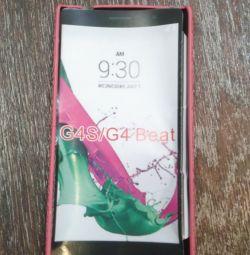 Θήκη σε LG G4S