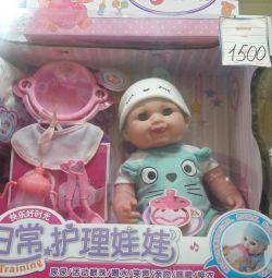 νέα σειρά κούκλα μωρών