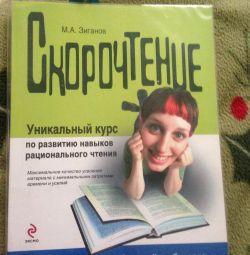 Quick reading book