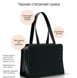 Women's bag.