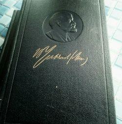 Сочинение В.И.Ленина(изд.1968г,с рукописями,копия