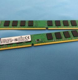 RAM for computer DDR3 2GB bu