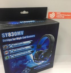 Headphones with microphone SY830MW