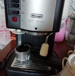 Coffee machine Delonghi Caffe Veneto bar 12 F