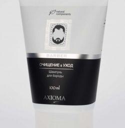 Șampon cu barbă