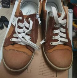 Alaska Originale Sneakers
