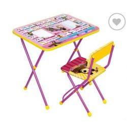 Children's table, chair