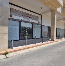 Nicosia, Aglantzia şehrindeki Restoran