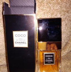 Coco Eau de Parfum Chanel for women 35ml VAPORIZAD