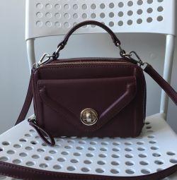Μαργαριτάρι τσάντα