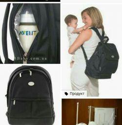Bag-backpack Avent.