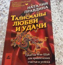 Το βιβλίο του N.Pravdin