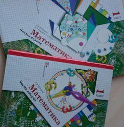 İlkokul ders kitapları ve çalışma kitapları