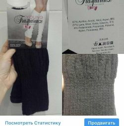 Leg warmers sleeves Trasparenze Italy black knitted wool