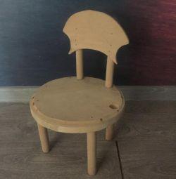 High chair small 30 cm