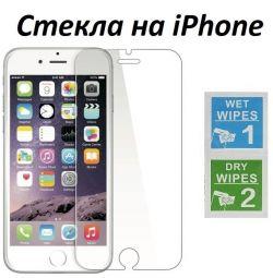 Sticla pe iPhone