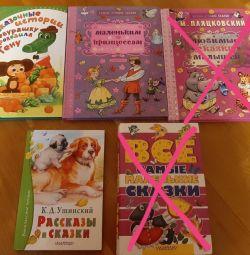 Cărți pentru copii, basme