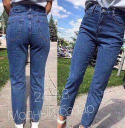 Jeans bananas