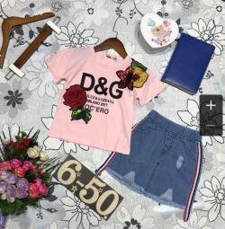 New Dolce kit for girl