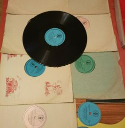 Înregistrări ale anilor '60
