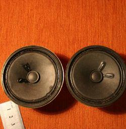 Midrange speakers Funai