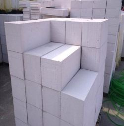 Hurry up to buy blocks of 33.75 cubic meters at cost