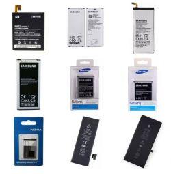 НОВЫЕ Аккумуляторные батареи