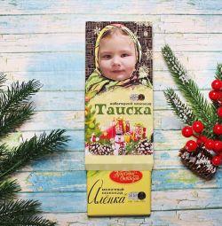 Gift Chocolate Alenka