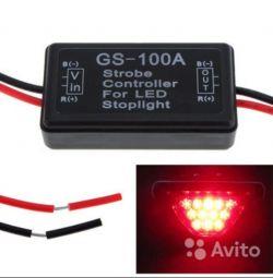 Αναβοσβήνει φως πέδησης GS-100A