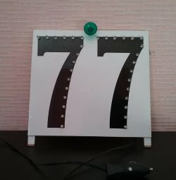LED route number indicator