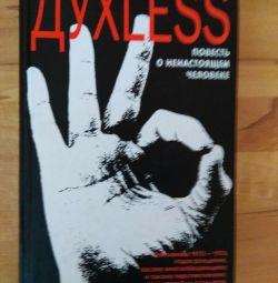 Dukhless book