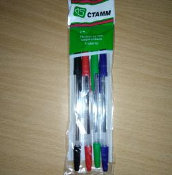 Набір кулькових ручок 4 кольори