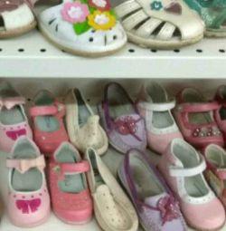 Νέα παπούτσια 21 22 23 24 25 26
