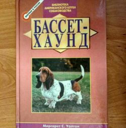 A book about dogs. Basset Hound