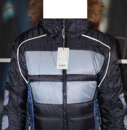Нові зимові куртки Богнер