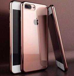Νέα θήκη για το iPhone 7/8 plus