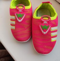 Sneakers 23r. For girl