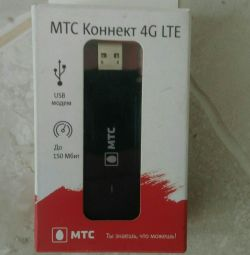Modem MTS connect