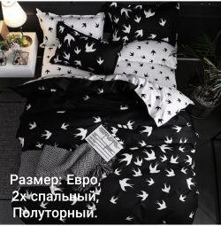 Κουβέρτες διπλής όψης. Σατέν