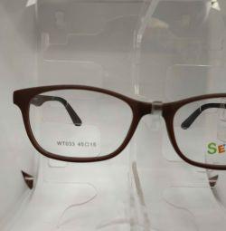 SecG WT033 frame for glasses for children