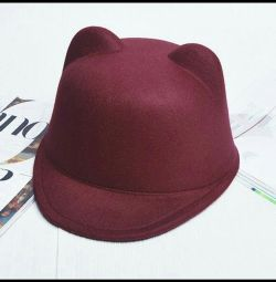 Pălăria pisică drăguță